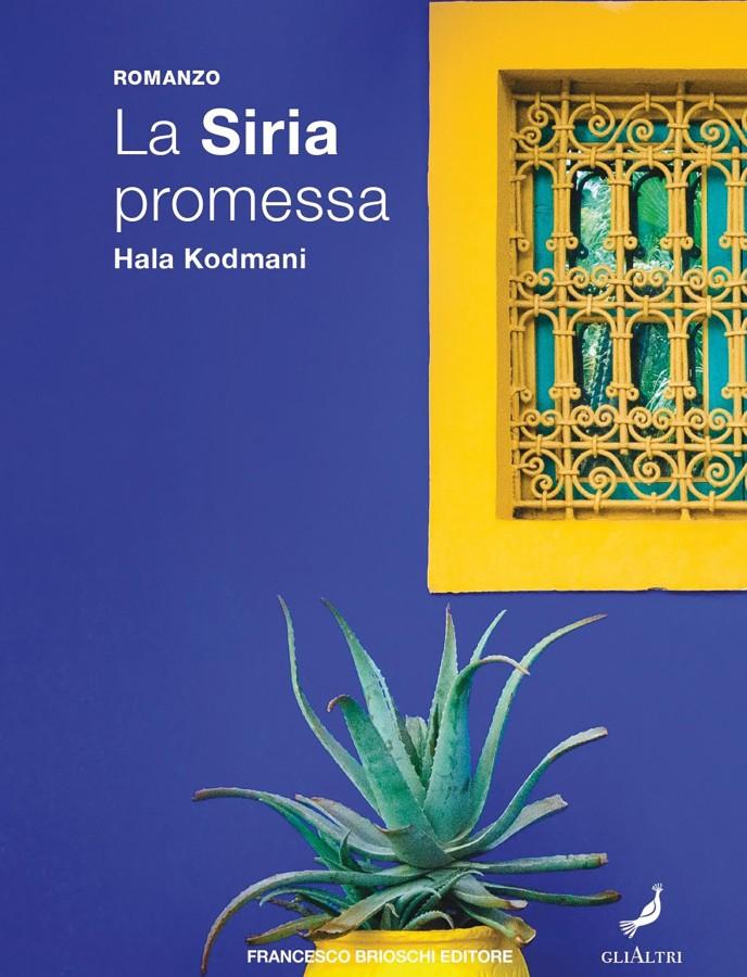 La Siria promessa