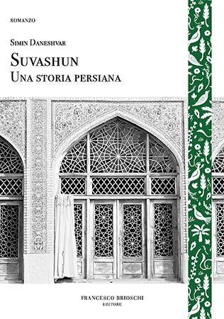 Suvashun, una storia persiana