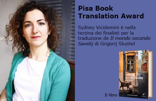 Sydney Vicidomini nella terzina finalista del Pisa Book Translation Award